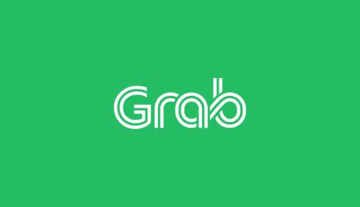 【最新版】東南アジアでGrabを使いこなそう!マレーシア・ペナンで実際に使ってみた