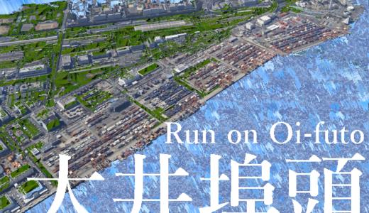 【東京】大井コンテナ埠頭を走ろう!サイクリングコースの紹介