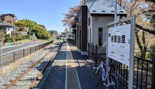 【三陸海岸】Day3 情緒ある風景と共に走り抜ける【釜石~久慈】【自転車】