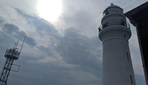 【紀伊半島】本州最南端の潮岬を目指せ!【自転車】