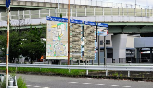 【大阪】大阪湾岸をゆっくりサイクリング【自転車】