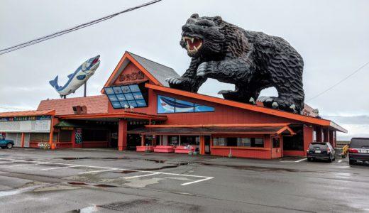 【胆振・渡島】Day1 チャリ旅初北海道!千歳空港から室蘭へ【自転車】