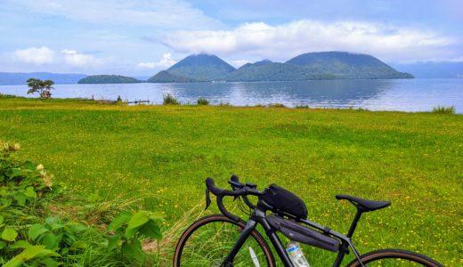 【胆振・渡島】Day2 昭和新山と洞爺湖をめぐる【自転車】