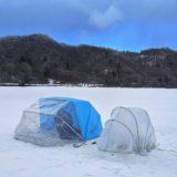 【氷上ワカサギ釣り】赤城山でワカサギ釣りに挑戦するも…