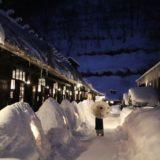 【雪見温泉】銀山温泉と乳頭温泉を一度にめぐる満足度MAX旅行