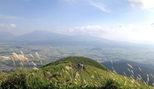 阿蘇、天草…2泊3日の熊本を満喫する旅